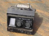Honda GL1500 SE -SC22-Radio receiver-1