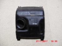 Luftfilterkasten Suzuki GSF 1200 GV75A-1