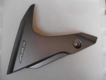 Yamaha MT07A Kotflügel rechts-1