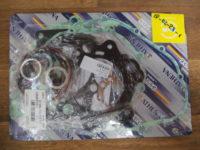 Yamaha XTZ660 SZR660 Dichtsatz