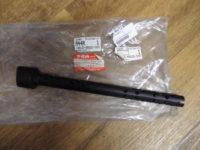 Suzuki TS125 TS185 Schalldämpfer